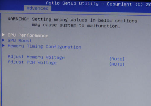 Zotav_z68bios_setting02