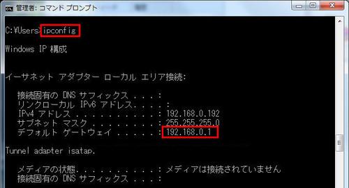 Ipconfig_3
