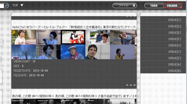 Folderreorg1