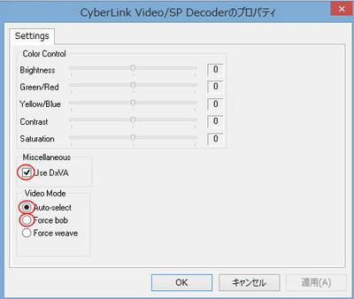 Cybervfilter