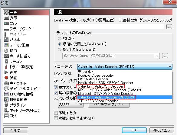 Pdvd12decoder