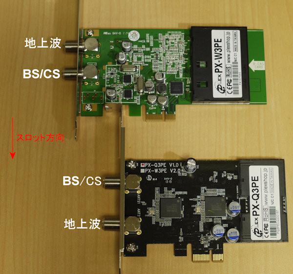 Q3pe_antenna