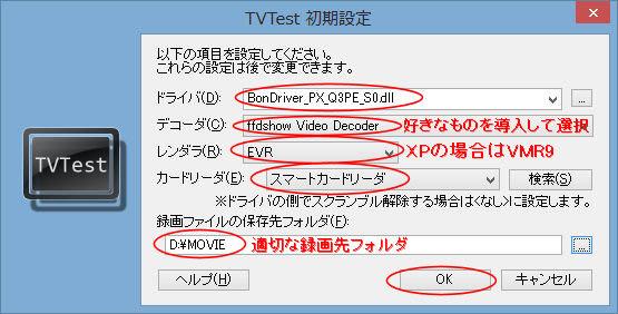 Q3pe_tvtest2_3