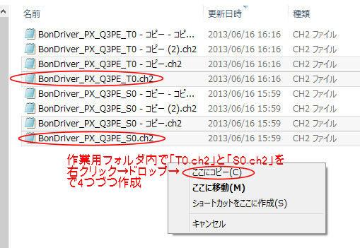 Q3pe_tvtest7