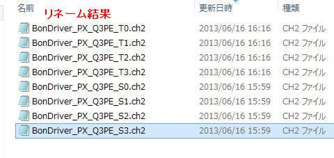 Q3pe_tvtest8b