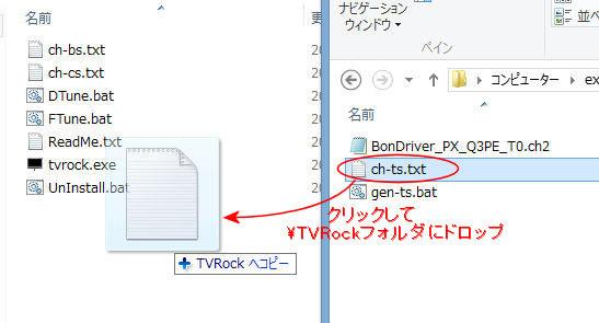 Tvrock_tsgen6