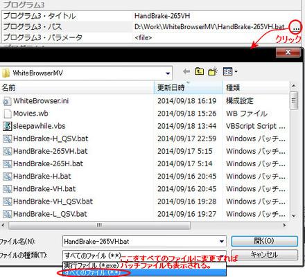 Wb_programselecter