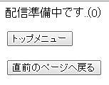 Tvremoteviewer_1