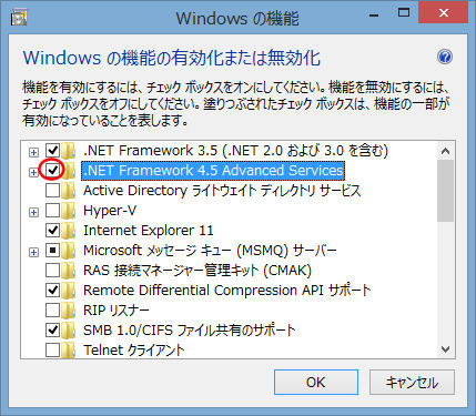 Tvremoteviewer_dotnet45on8