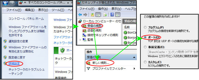 Tvremoteviewer_fw1