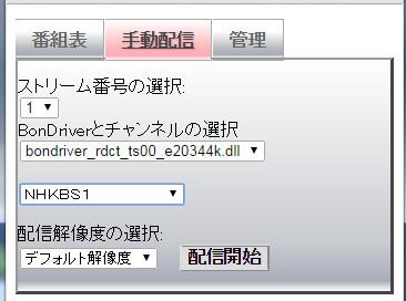 Tvremoteviewer_web12