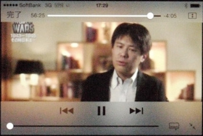 Tvremoteviewer_iphone