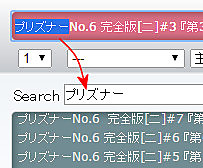 Filelistsearchpc1