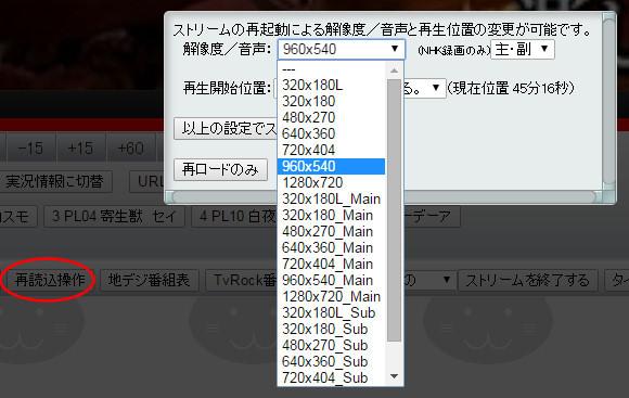 Pl1_edit3