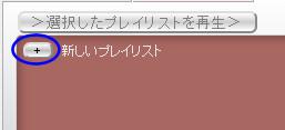 Pl1_new