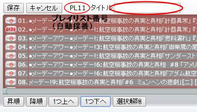 Pl1_new5