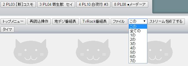 Pl1_substream2