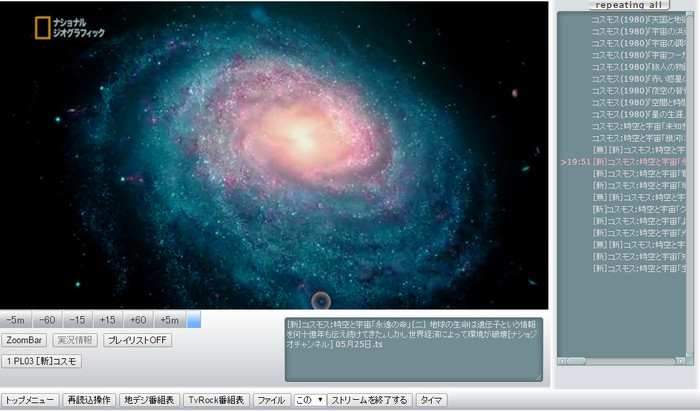 Cosmos2