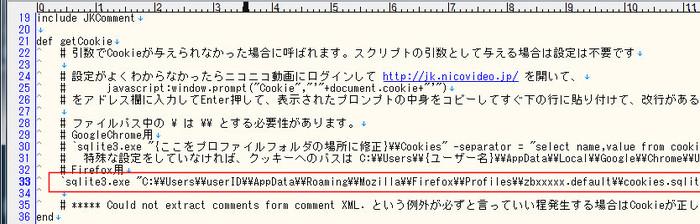 Firefoxcookie2b