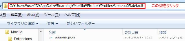 Firefoxcookie6