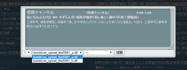 Psprogram2