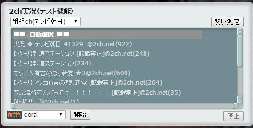 Jkpup1_2