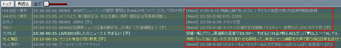 Nextprogram