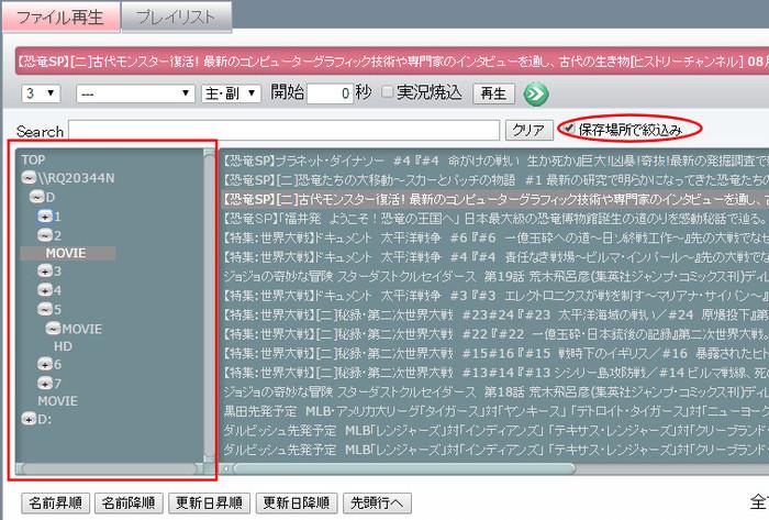 Folderview