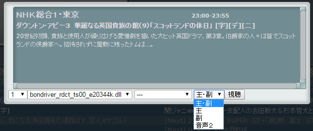 Audioselect1