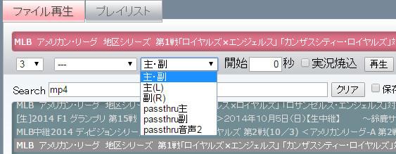 Audioselect6