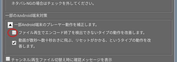 Specialdro11_2