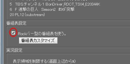 Rocktype1_2