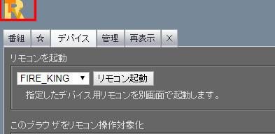 Remotemark