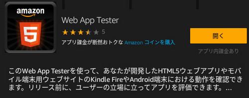 Webapptester0