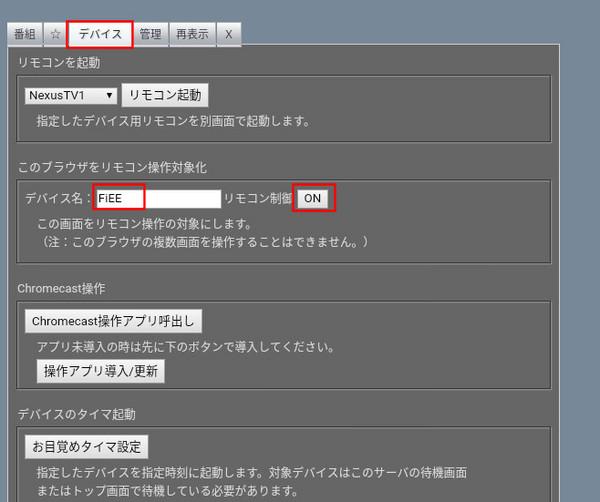 Webapptester5