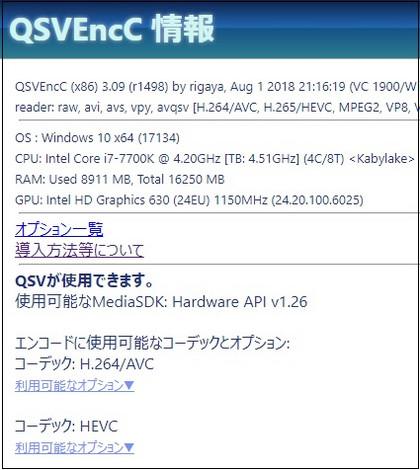 Qsvencck2_2