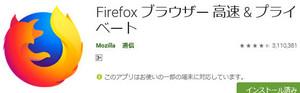 Androfirefox