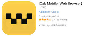 Icabmobile1