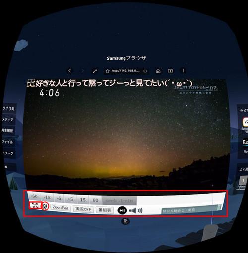 O5_view1